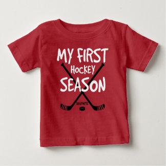Hockey Baby My First Hockey Season Hockey Sticks Baby T-Shirt