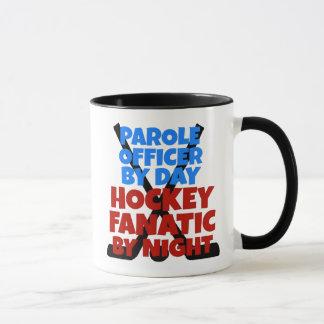 Hockey Lover Parole Officer Mug