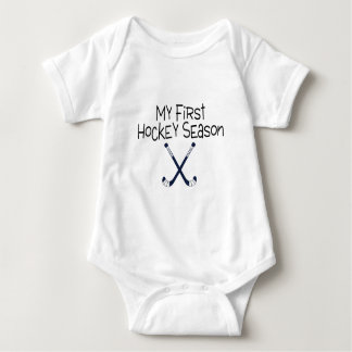 Hockey My First Hockey Season Hockey Sticks Baby Bodysuit