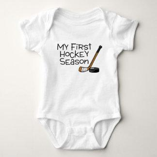 Hockey My First Hockey Season (Stick and Puck) Baby Bodysuit