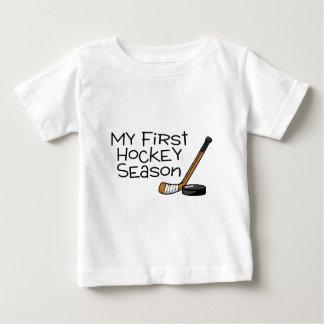 Hockey My First Hockey Season (Stick and Puck) Baby T-Shirt