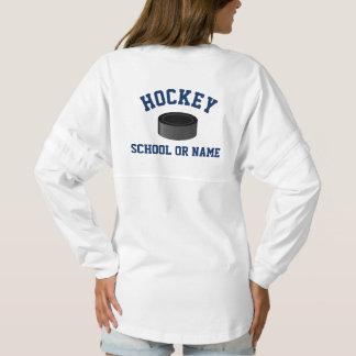 Hockey Team School Player's Name Custom