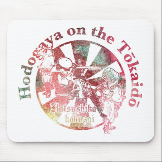 Hodogaya Mouse Pad