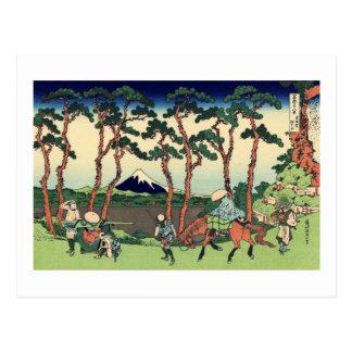 Hodogaya on the Tōkaidō Postcard