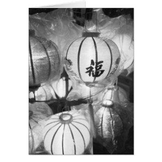 Hoi An Vietnam, Lanterns Cards