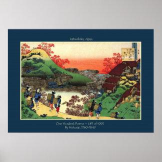 Hokusai 1760-1849 Katsushika, Japan 5 of 100 Poems Poster