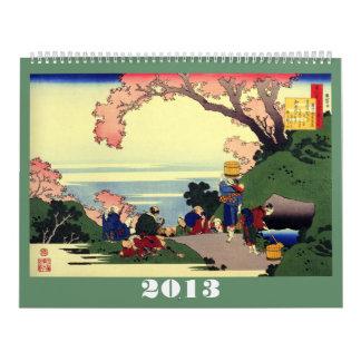 Hokusai 2013 Calendar #2