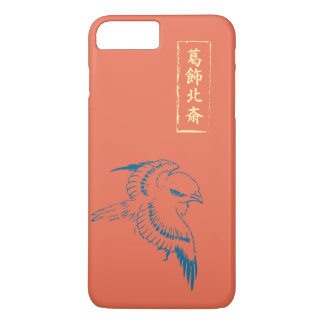 HOKUSAI Canary bird - ENTAN color iPhone 7 Plus Case