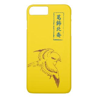 HOKUSAI Canary bird - TANPOPO color iPhone 7 Plus Case