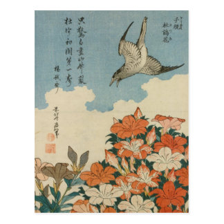 Hokusai 'Cuckoo and Azaleas' Postcard