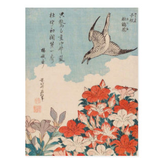 Hokusai Cuckoo and Azaleas Vintage GalleryHD Postcard