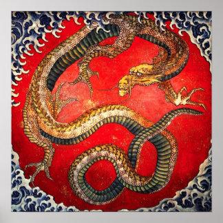 Hokusai Gold Japanese Dragon Poster