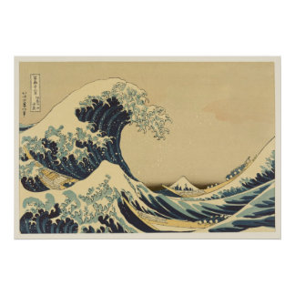 Hokusai Great Wave Off Kanagawa Print