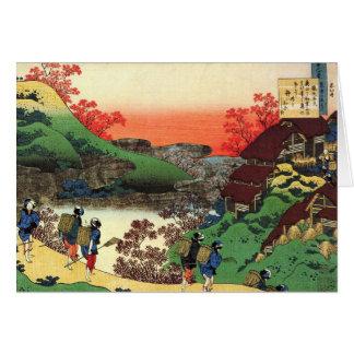 Hokusai - Japanese Art - Japan Cool Landscape View Card