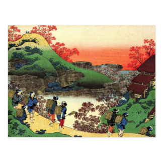 Hokusai - Japanese Art - Japan Cool Landscape View Postcard