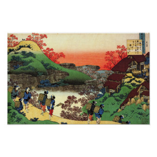 Hokusai - Japanese Art - Japan Cool Landscape View Poster