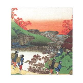 Hokusai - Japanese Art - Japan Notepad