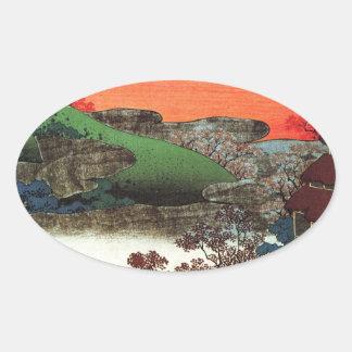 Hokusai - Japanese Art - Japan Oval Sticker