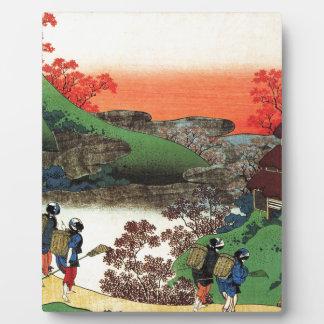 Hokusai - Japanese Art - Japan Plaque