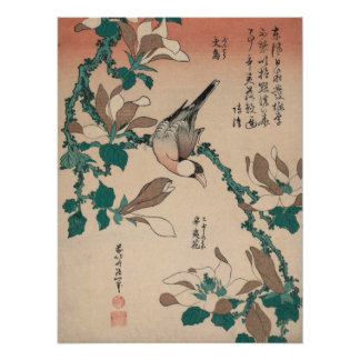 Hokusai Java Sparrow on Magnolia GalleryHD Poster