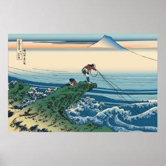Hokusai Kajikazawa in Kai Province Print