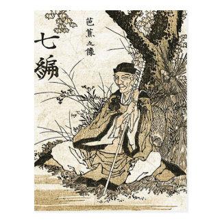 Hokusai - Matsuo Basho Postcard