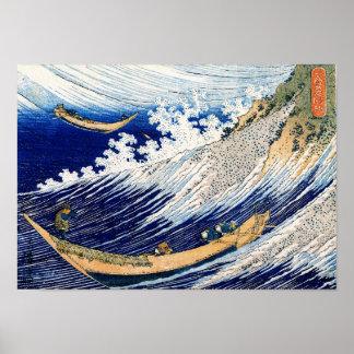 Hokusai Ocean Waves Japanese Fine Vintage Posters