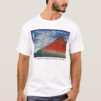 Hokusai on Mt. Fuji, - Southern wind clear sky T-Shirt