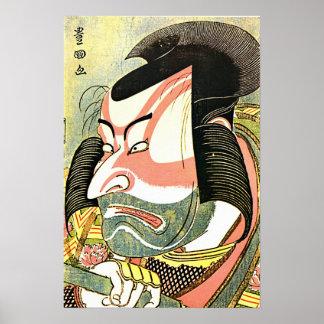 Hokusai s The Actor Ichikawa Ebizo Poster