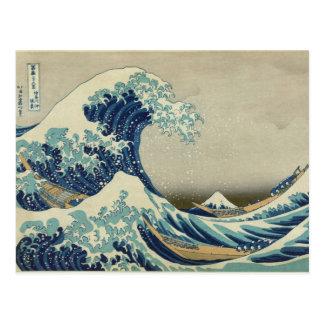 Hokusai The Great Wave off Kanagawa GalleryHD Art Postcard