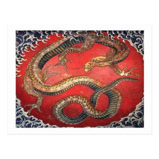 Hokusai's Dragon Postcard