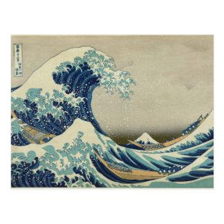Hokusai's Great Wave off Kanagawa Postcard