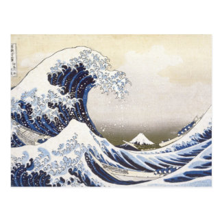 Hokusai's Great Wave Postcard