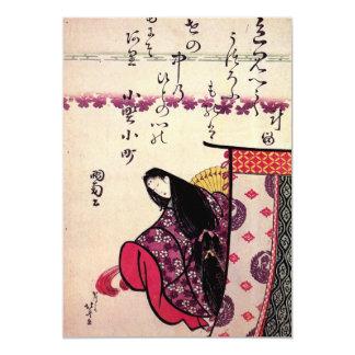 Hokusais' 'Poetess Ononokomatschi' Invitation