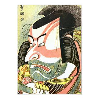 Hokusai's 'The Actor Ichikawa Ebizo' Invitation