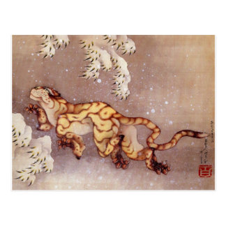 Hokusai's 'Tiger in the Snow' Postcard
