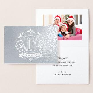 HOLIDAY JOY WHIMSICAL CHRISTMAS ORNAMENT   SILVER FOIL CARD