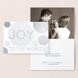 Holiday Silver Joy Modern Polka Dots Add Photo Foil Card