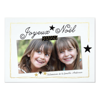 Holiday Stars | French Photo Holiday Card