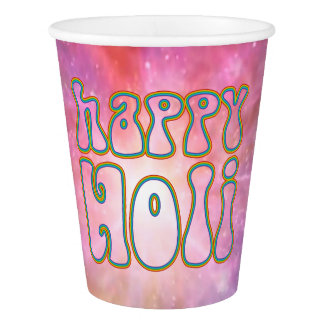 holiES - HAPPY HOLI simply colored outline 1