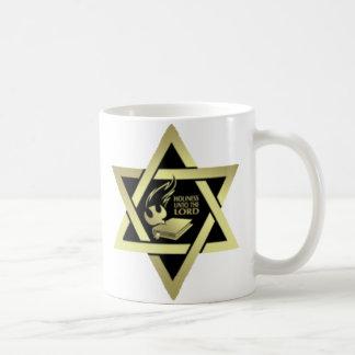 Holiness unto the Lord Coffee Mug