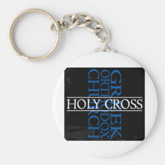 Holy Cross Merchandise Key Ring