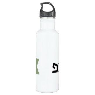 Holy Land for Trump Water Bottle 710 Ml Water Bottle