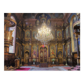 Holy Trinity Greek Orthodox Church Postcard