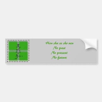 Hon sha ze sho nen green mandala bumper sticker