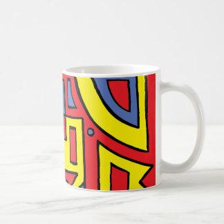 Honest Now Considerate Jubilant Basic White Mug