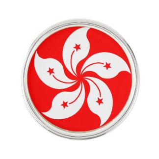 Hong Kong2 Lapel Pin