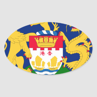 Hong Kong Autonomy Movement Flag Oval Sticker