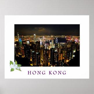 Hong Kong Cityscape Travel Poster