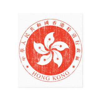 Hong Kong Coat Of Arms Stretched Canvas Print